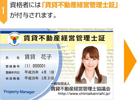 https://www.jpm.jp/pmlp2/