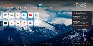 ページ読み込み 最大8倍速い     iOS / Android / Windows / macOSなど さまざまなプラットフォームに対応 ※ウォレット機能はデスクトップのみ対応     Brave Browser Privacy Policy    Website Privacy Policy   bitFlyerアカウントとデスクトップ版Braveの連携完了で、   BraveをダウンロードBraveをダウンロード  ※2021年5月中にリリース予定 ※スマートフォンの場合/ PCは最大2倍 ※WEBサイトのデータ転送量の44%が広告  Braveをダウンロード 1,000円相当の仮想通貨BATゲット : 3ステップ bitFlyerアカウントと Braveブラウザの連携方法を動画で解説  bitFlyerのウェブサイトに移動します  bitFlyerで新規口座開設 稼げるブラウザ  まだbitFlyerのアカウントをお持ちでない方は  Braveダウンロード後のチュートリアルに沿って  口座開設をしてください     bitFlyerアカウントとデスクトップ版Braveブラウザの連携完了者に対する1,000円分のBATプレゼントは7月中旬頃に行う予定です。なお、1,000円分のBATの適用レートはプレゼント時のレートを適用します。 日本居住のお客様が対象です。  bitFlyer アカウントはおひとりにつき 1 アカウントです。  Brave ブラウザ上で、1 つの bitFlyer アカウントに対して最大で累計 4 つのBrave Rewards と連携することができます。複数のデバイスや複数のバージョンの Brave ブラウザ上で連携した場合、それぞれが個別の連携とみなされます。 本キャンペーンにご参加いただくためには、ご本人確認のお手続きを完了していただく必要があります。詳しくはこちらをご覧ください。 ご本人確認のお手続き時には、bitFlyer による審査がありご希望に添えないこともございます。審査にはお時間を要する場合がありますので、時間に余裕をもってご参加ください。 以下に該当するお客様は、本キャンペーンの対象外です。  ・bitFlyer アカウントを一度解約されてから、再度アカウント作成されたお客様  ・プレゼント進呈時点で bitFlyer のアカウントを解約されているお客様   以下の事情が判明した場合、プレゼントを受取る権利を無効とさせていただくことがあります。なお、プレゼントの受渡し後に於いては、没収等の措置を取らせていただくことがあります。 ・期間中に同一のお客様情報による複数回のアカウント作成をされた場合 ・登録された連絡先へのメールが送信できない場合、または受信されない場合 ・虚偽の情報を用いていることが判明した場合 ・その他、bitFlyer が利用規約 及び その他要項を満たしていないと判断した場合、不正な行為であると判断した場合 キャンペーンの結果に関するお問い合わせには、お答えしかねますのであらかじめご了承ください。 個人情報の取り扱いは、bitFlyer プライバシーポリシーをご参照ください。 bitFlyer は、本キャンペーンにおけるサービスの一部又はすべてを事前に通知することなく変更・中断・中止・終了することができるものとします。なお、変更・中断あるいは中止または終了により生じた損害については、一切責任を負いません。  ■ご注意  暗号資産は法定通貨ではありません。特定の者によりその価値を保証されているものではありません。 販売所取引は、実質的に手数料を含んだ購入・売却価格をお客様に提示しております。そのため、暗号資産の売付けの価格と買付けの価格とに差が発生します。 暗号資産交換取引及び暗号資産関連店頭デリバティブ取引(以下、併せて「暗号資産関連取引」といいます)をご利用に際してお支払いただく手数料、その他費用、計算方法等は「手数料一覧」に定める通りです。 手数料一覧: https://bitflyer.com/ja-jp/Commission  暗号資産関連店頭デリバティブ取引を行うには、証拠金の差し入れが必要です。 証拠金についての詳細は「Lightning FX とは?」および「Lightning Futures とは?」をご覧ください。 Lightning FX とは?: https://lightning.bitflyer.com/about-fx?lang=ja#Rule  Lightning Futures とは?: https://lightning.bitflyer.com/about-futures?lang=ja#Rule  暗号資産関連取引は、元本を保
