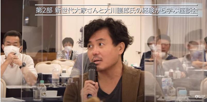 大川護郎 2021052202 @toyama